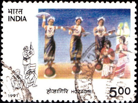 Indian folk dance : Tripura
