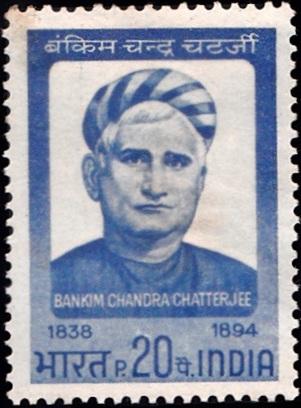 বঙ্কিমচন্দ্র চট্টোপাধ্যায় (बंकिमचन्द्र चट्टोपाध्याय)