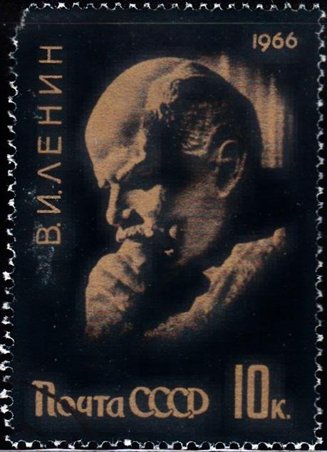 1. Lenin [96th Birth Anniversary]