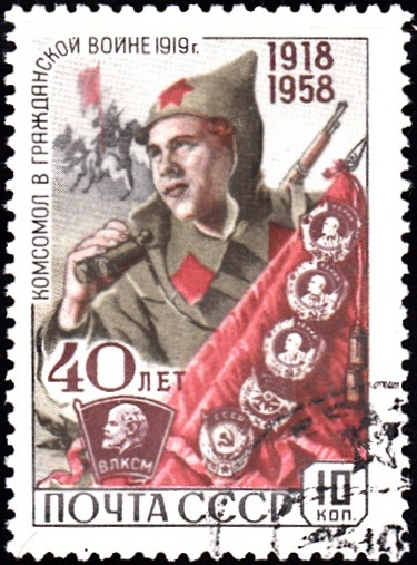 1. Young Civil War Soldier, 1919 [Young Communist League]