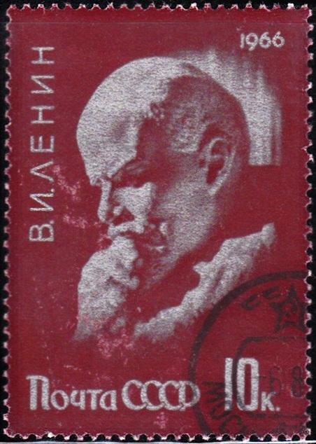 2. Lenin [96th Birth Anniversary]