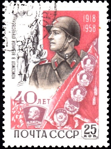 3. Youth in World War II [Young Communist League]