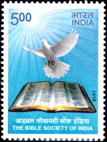 India Bible Society Trust Association (IBSTA)