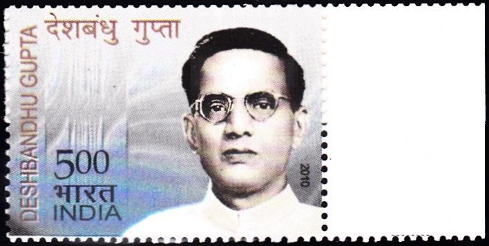 Rati Ram Deshbandhu Gupta : Daily Tej