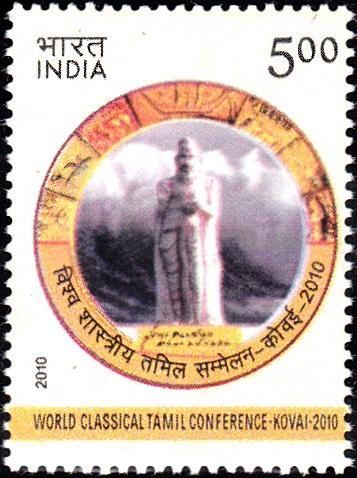 Sage Agastya : Tamil Siddhar (Shaivism)