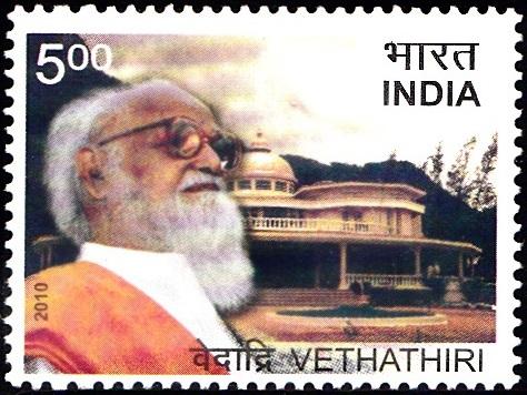 Yogiraj Shri Vethathiri Maharishi
