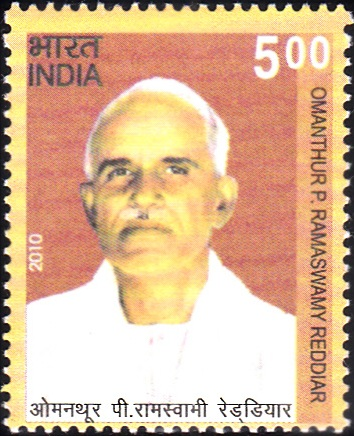 Omandur Ramasamy Reddiyar