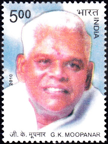 Govindaswamy Karuppiah Moopanar