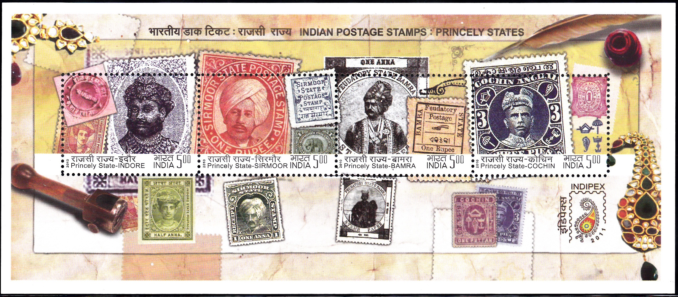 Sirmaur,Indore,Bamra andCochin