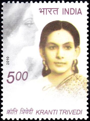 Daughter of Pt. Ravi Shankar Shukla