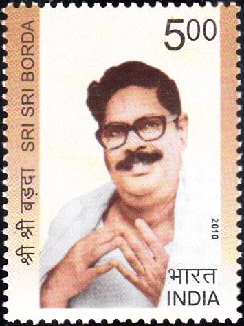 Amarendranath Chakravarty : Son of Anukul Thakur