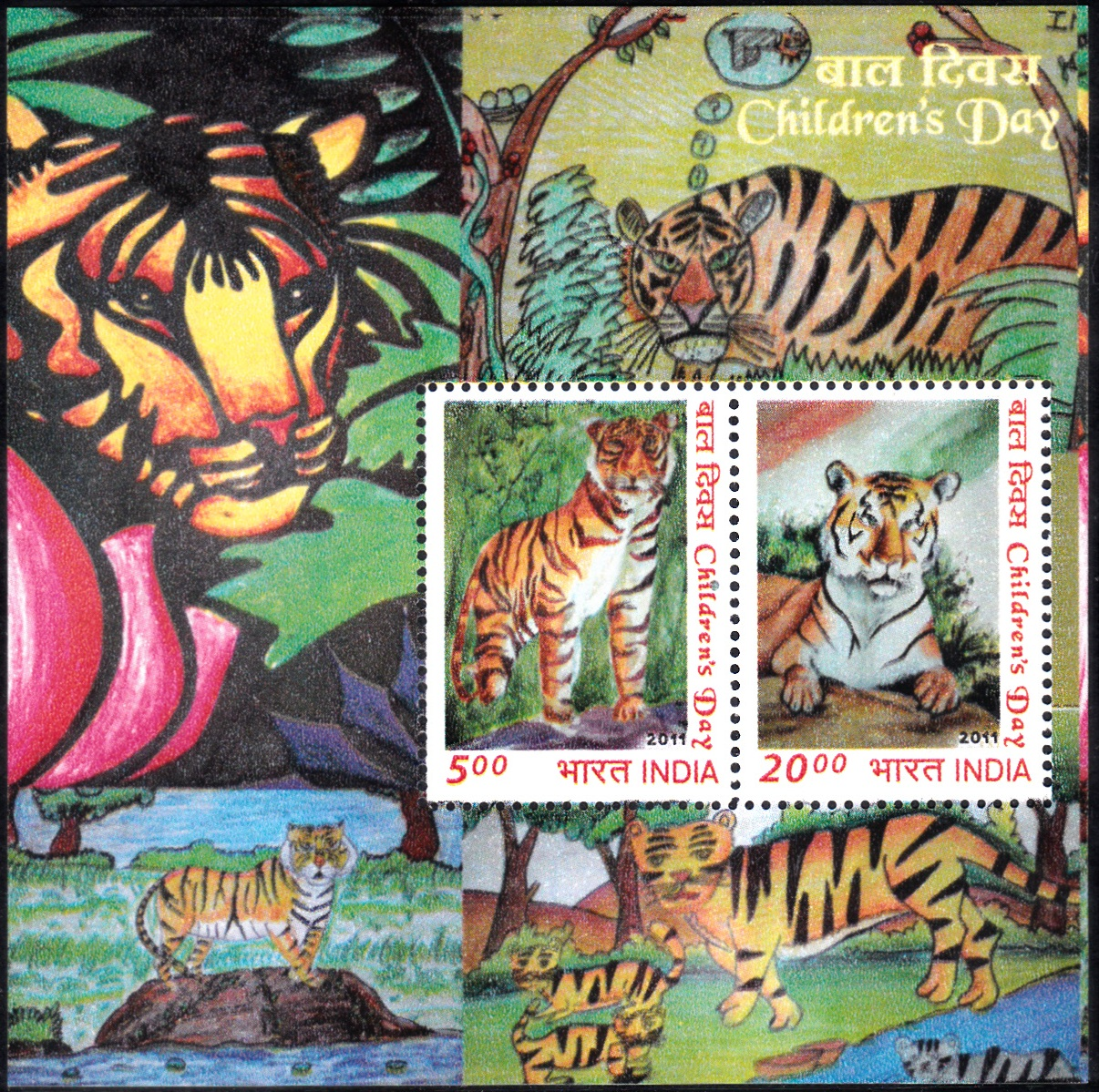 The Tiger : Children's paintings