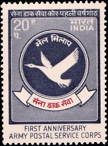 Postal Corps Emblem : Raj-hamsa