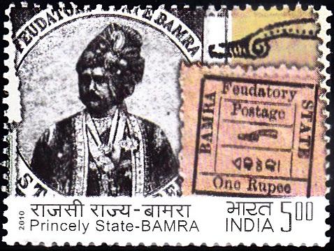 Sir Basu Deb Sudhal Deb
