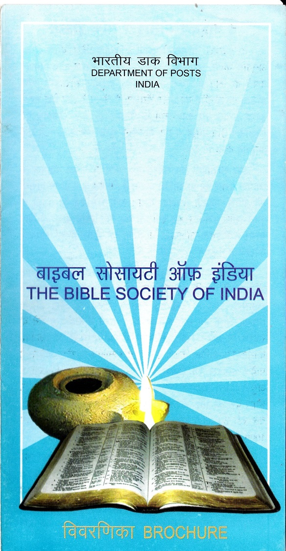 The British and Foreign Bible Society in India and Ceylon