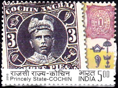 Rajarshi Rama Varma XV