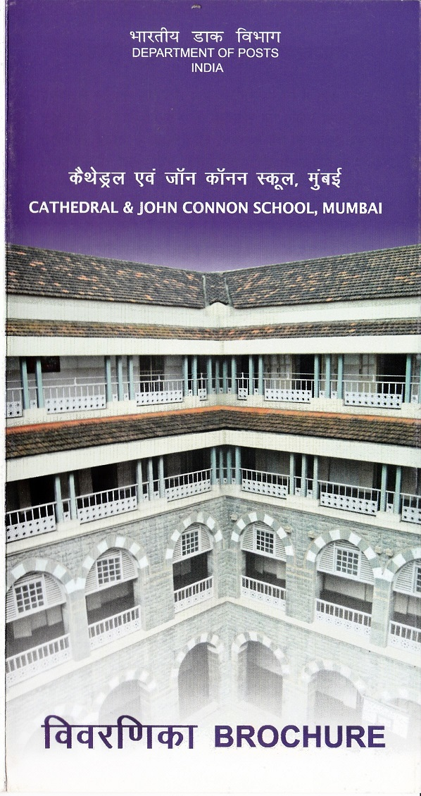 Founder : St. Thomas Cathedral, Mumbai