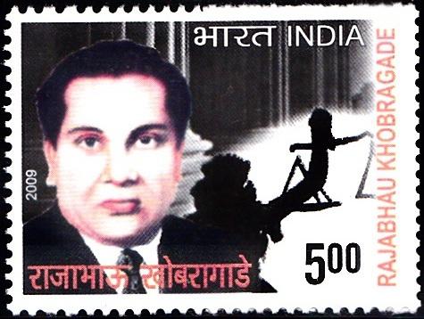 Bhaurao Dewaji Khobragade