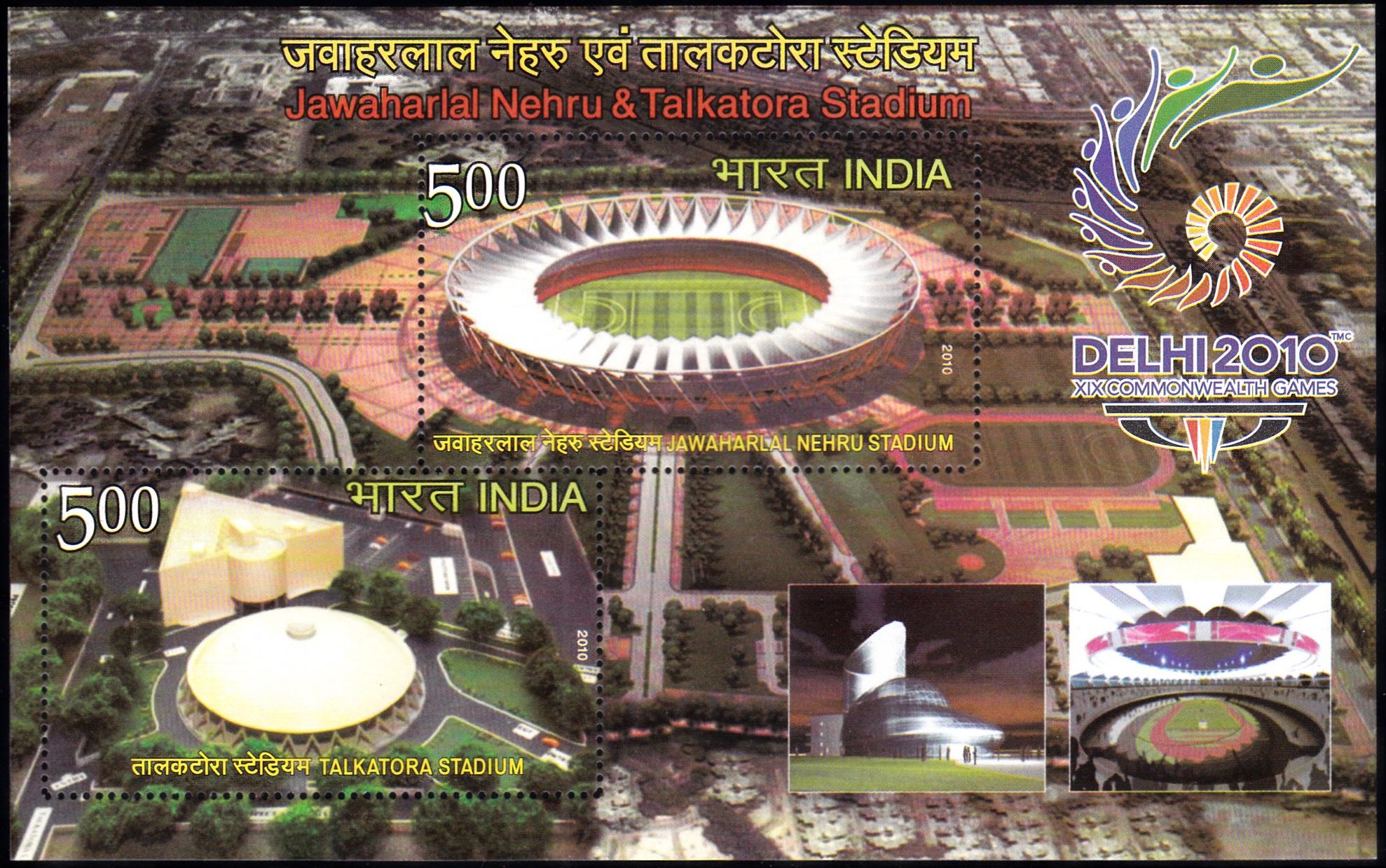 2010 Commonwealth Games : Multi-sport event