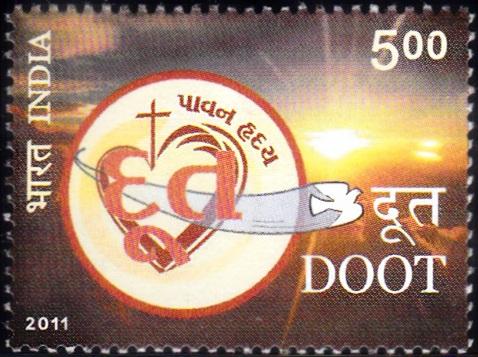 Paavan Hriday Doot : Gujarati Catholic monthly