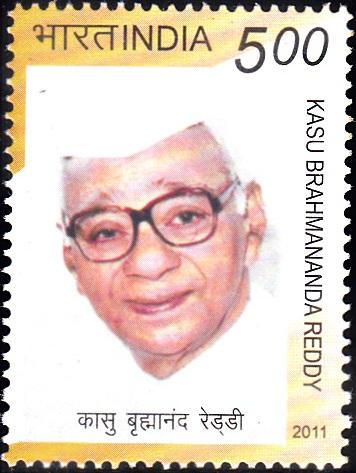కాసు బ్రహ్మానందరెడ్డి