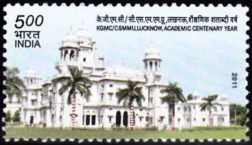 Chhatrapati Shahuji Maharaj Medical University