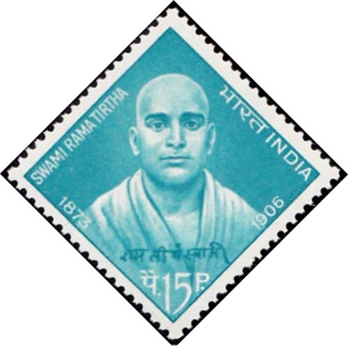 ਸਵਾਮੀ ਰਾਮਤੀਰਥ (स्वामी रामतीर्थ)