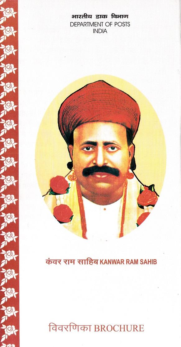 Disciple Of Shahanshah Satguru Sain Satram Das Sahib