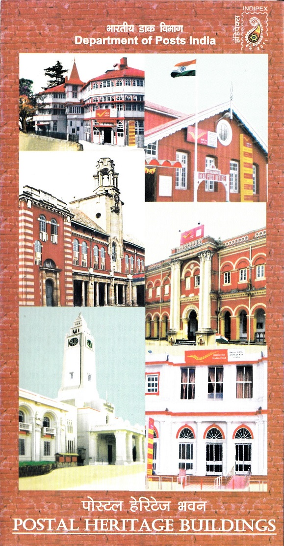 Architectural Heritage Buildings of Indian Post Offices