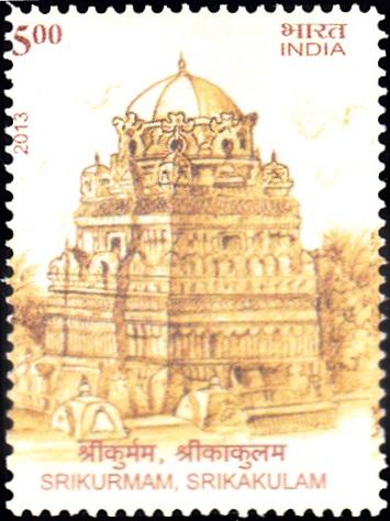 Srikurmam Kurmanathaswamy Temple : Kurma Avatar of Vishnu