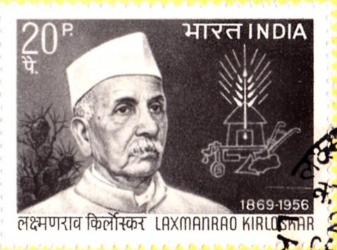 लक्ष्मणराव काशिनाथ किर्लोस्कर