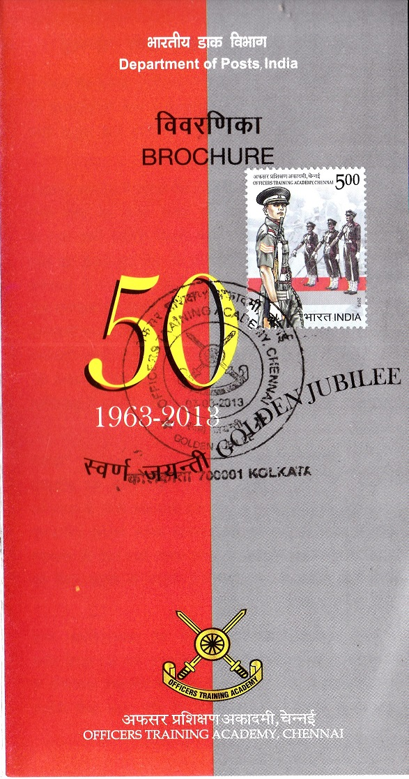 Military Academy (Motto) : Serve with Honour