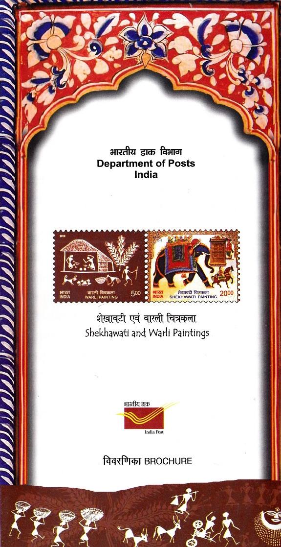 Shekhawati (शेखावाटी चित्रकारी) and Warli (वारली चित्रकला) Paintings