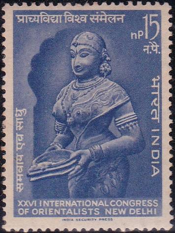 Deepa Lakshmi (दीपा लक्ष्मी)