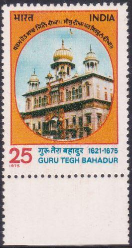 ਗੁਰੂ ਤੇਗ਼ ਬਹਾਦੁਰ : Gurdwara Sis Ganj Sahib ji