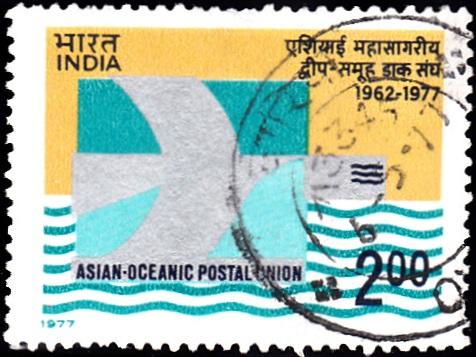 Emblem of Asian Oceanic Postal Union