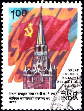 Bolshevik Coup (Red October) : Kremlin Tower and Soviet Flag
