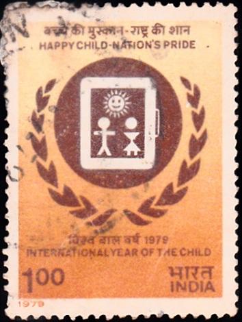 Indian IYC Emblem