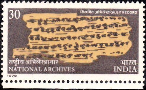 Buddhist Text on Birch Bark (Gilgit Record)