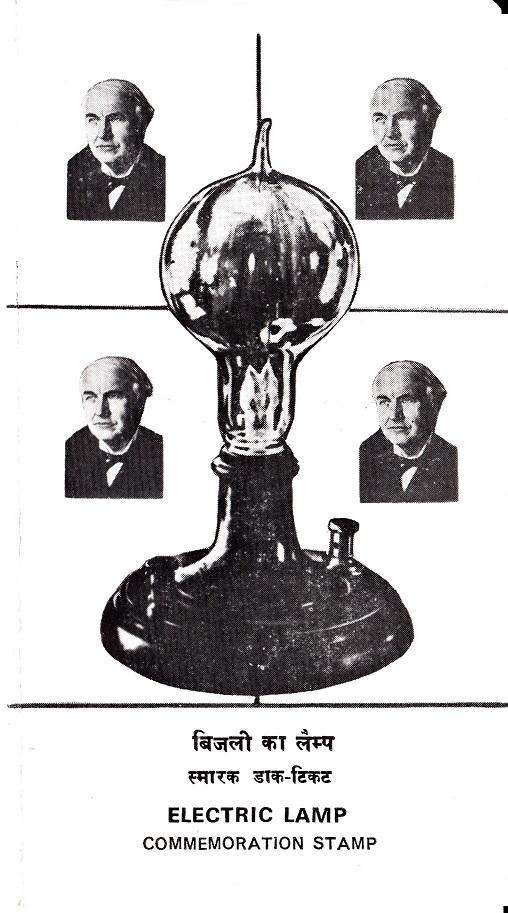 Thomas Alva Edison : Founder of Electrical Lamp