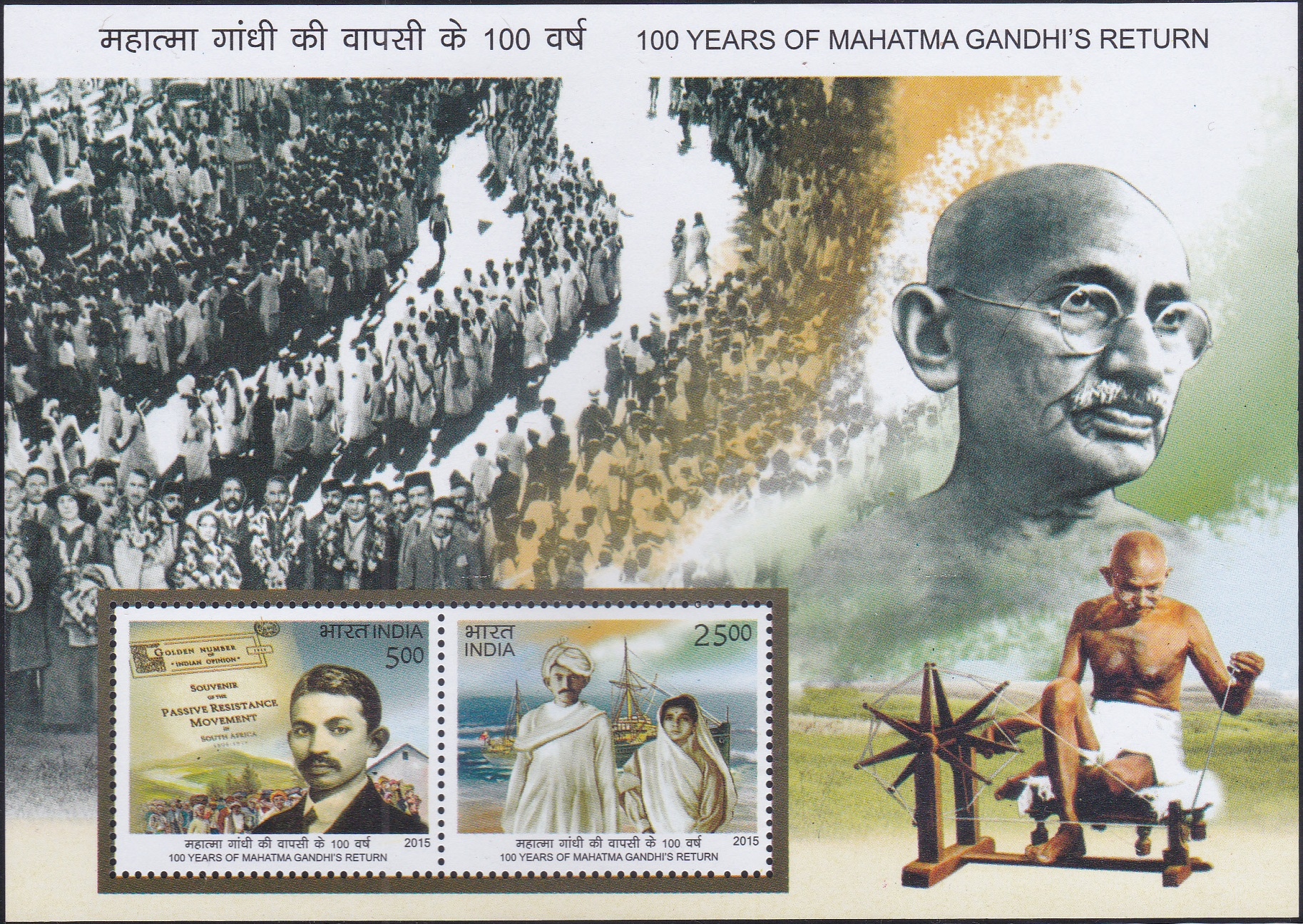 Gandhi returned to India in 1915 from South Africa
