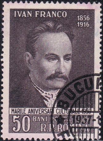 1125 Ivan Franco [Romania Stamp]
