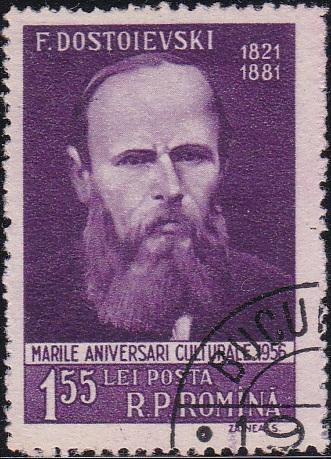 1128 Fedor Dostoevski [Romania Stamp]