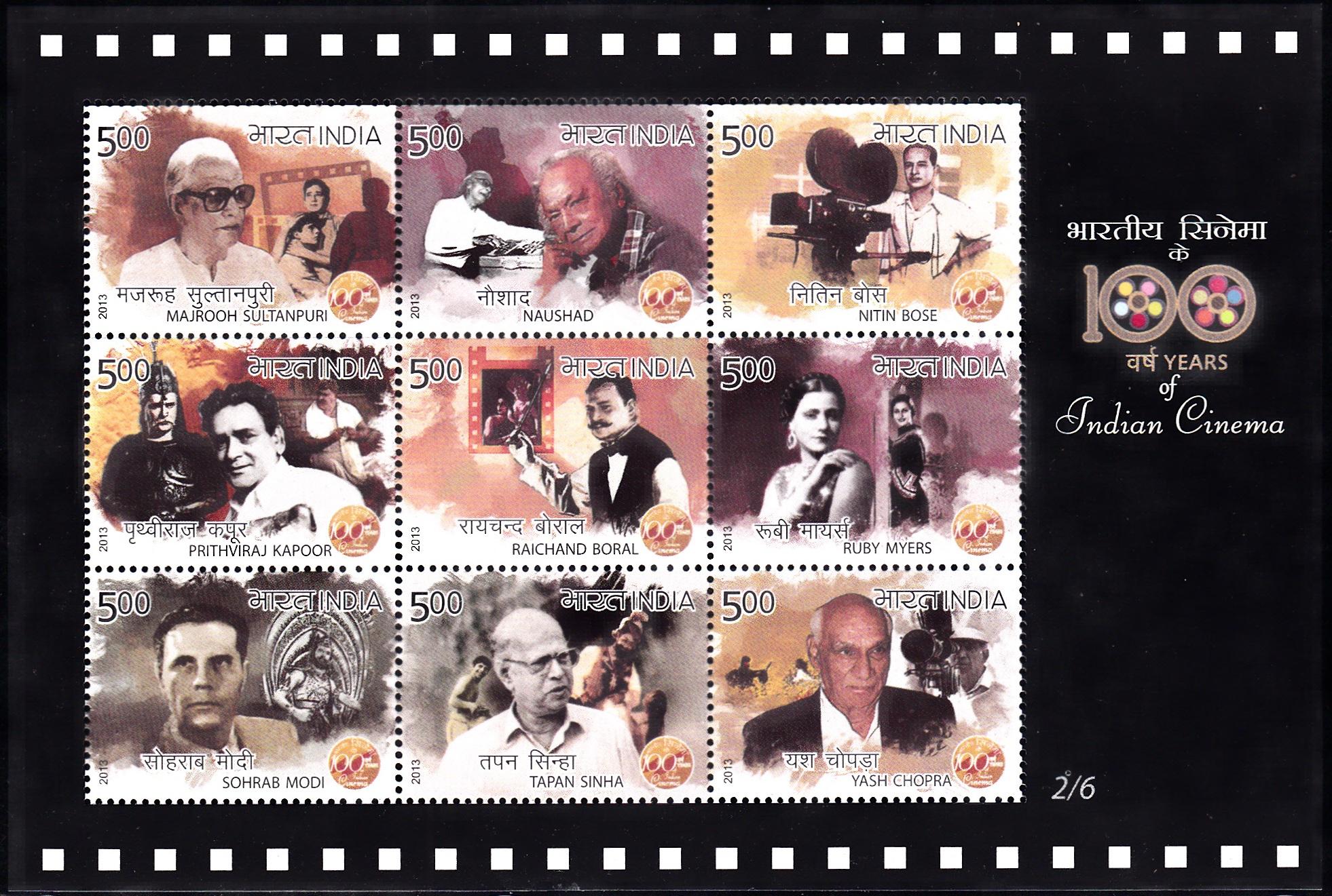 Indian Cinema Centenary : Miniature Sheet 2
