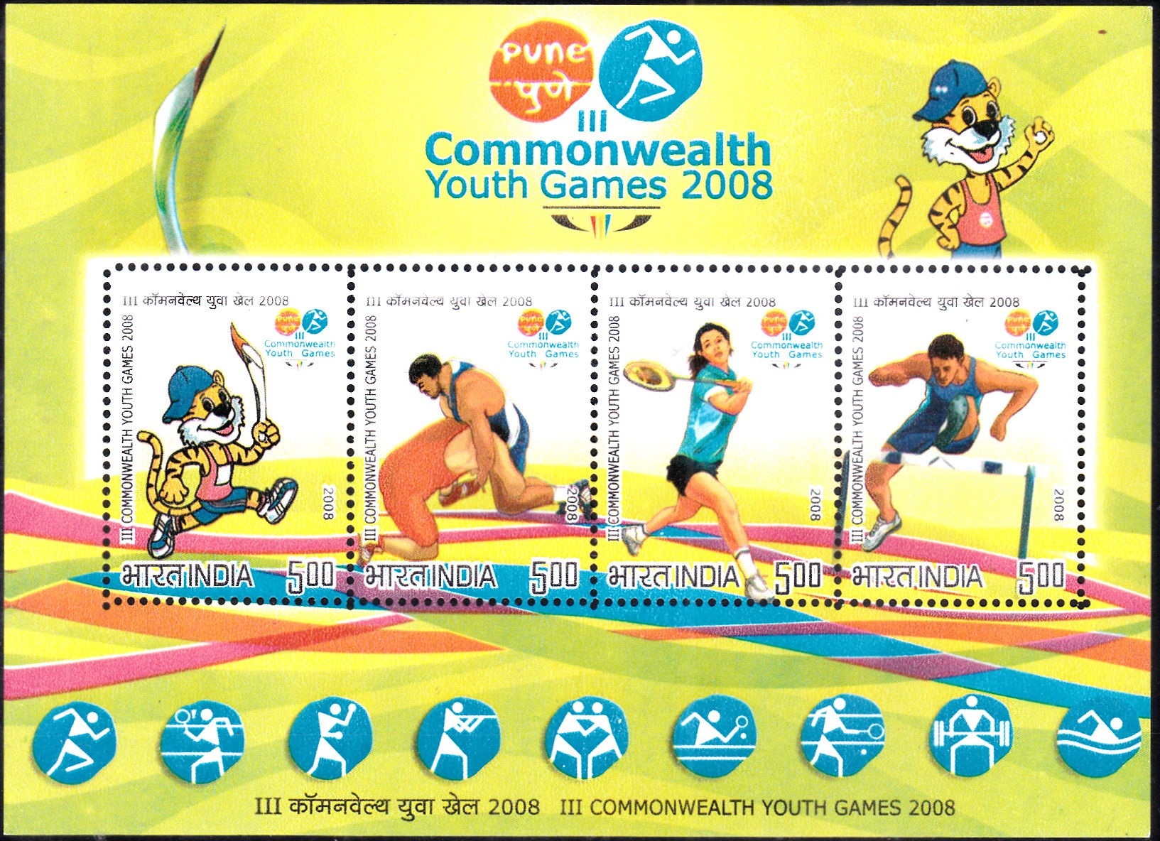 2008 Commonwealth Youth Games : First to be held in Asia