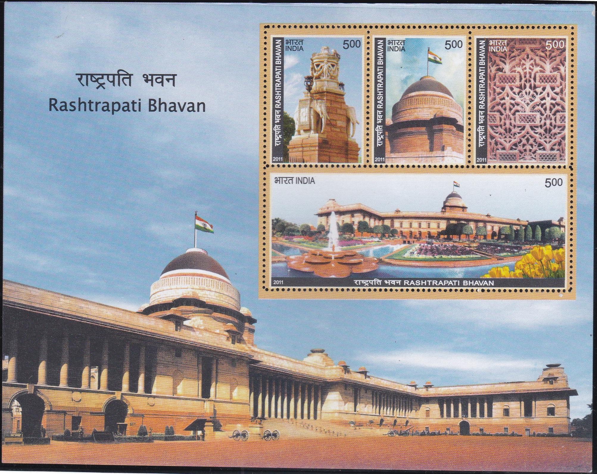 भारतीय राष्ट्रपति भवन