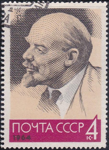 2890 Lenin [Russia Stamp]
