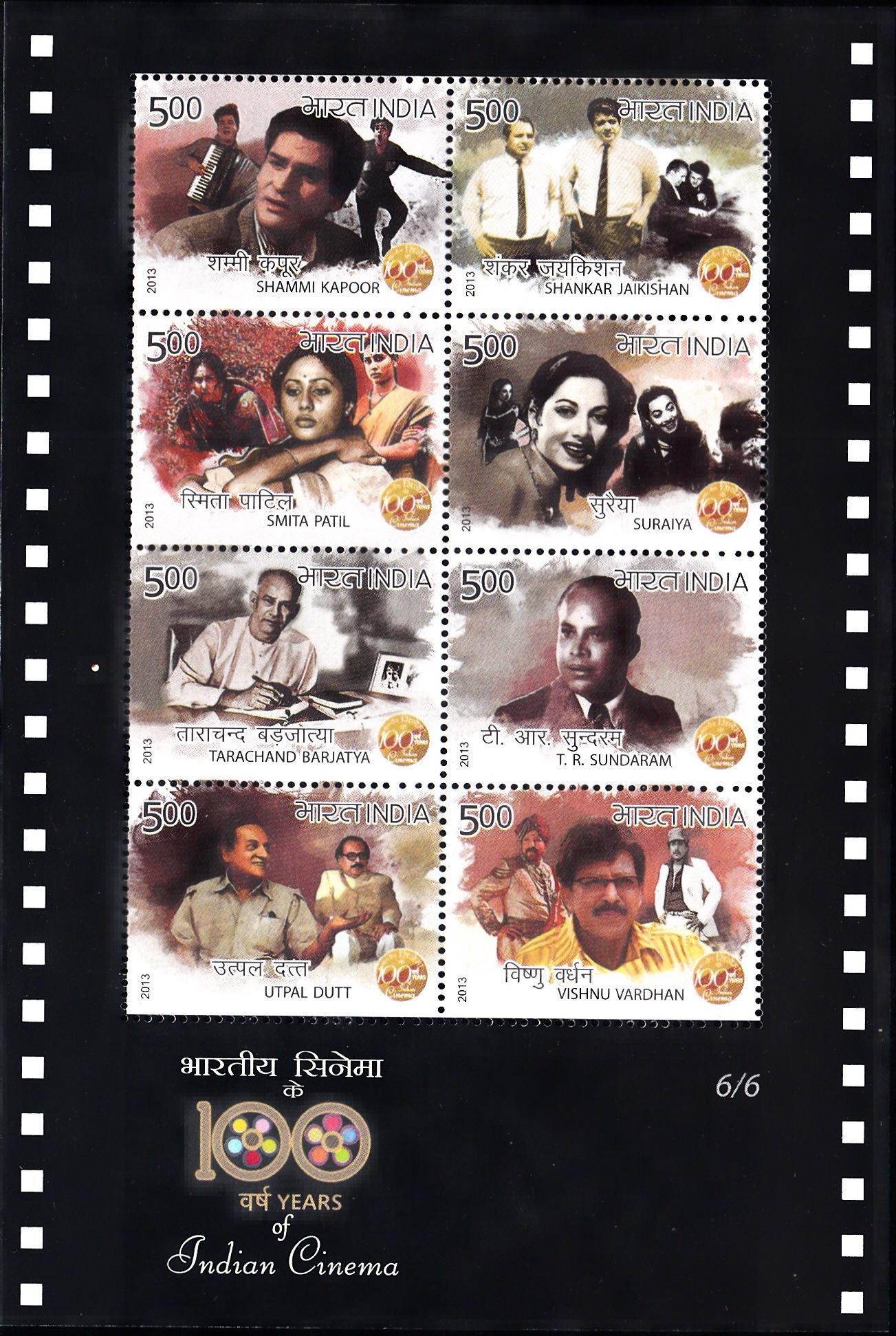 Indian Cinema Centenary : Miniature Sheet 6