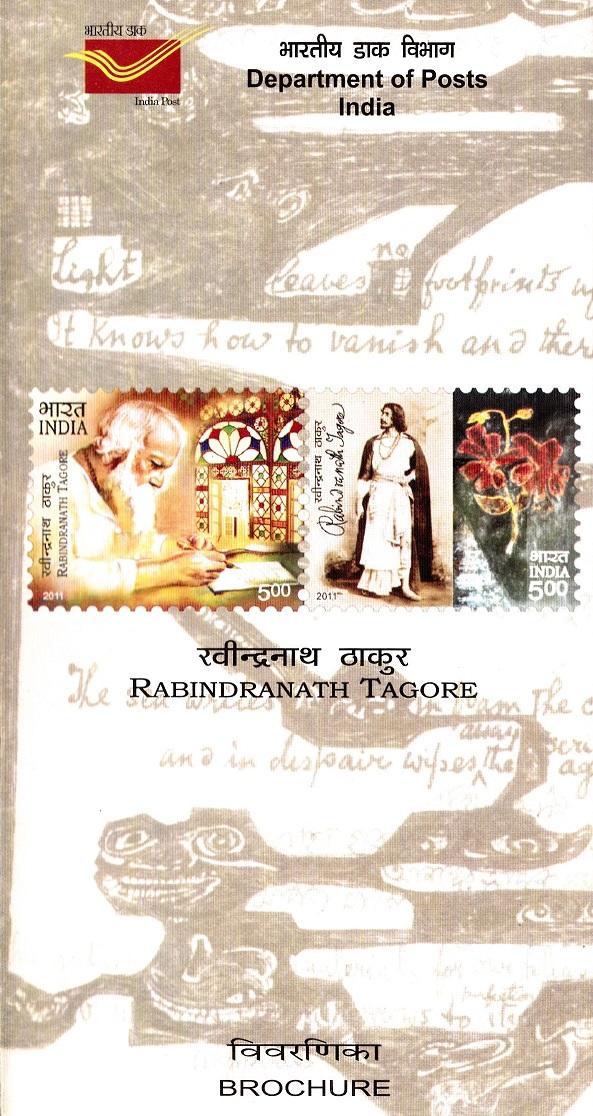 রবীন্দ্রনাথ ঠাকুর (रबीन्द्रनाथ ठाकुर)