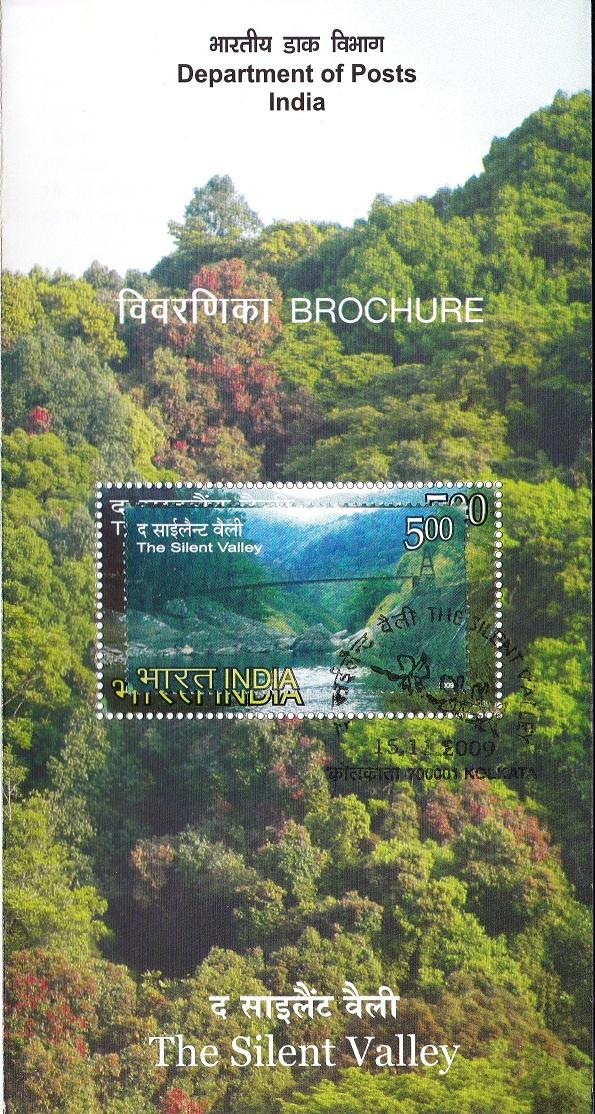 Kerala : Nilgiri Mountains
